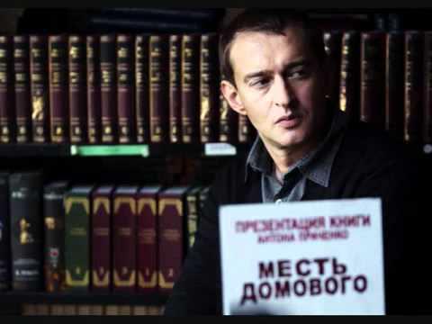 Нино Катамадзе - Olei (Саундтрек фильма Домовой)
