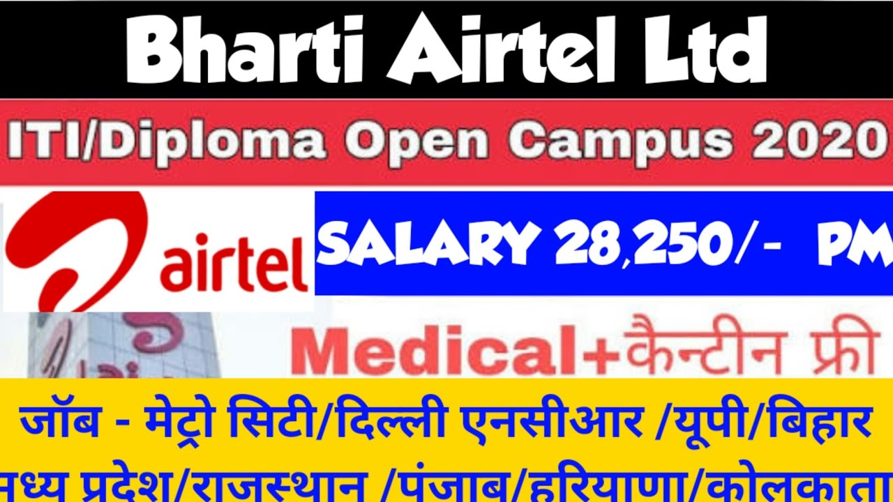 Bharti Airtel Ltd 2020|| permanent job salary 28250 rupaye per month Airtel company