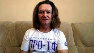 видео Алопеция - фото, виды, лечение алопеции у женщин и мужчин