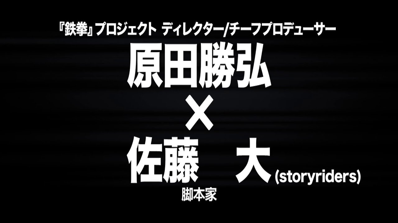 Tekken Blood Vengeance Making Of Hd English Subtitles Part 2 Youtube