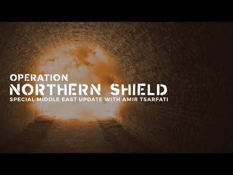 Special update on Operation Northern Shield, Dec. 8, 2018.