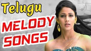 Telugu Melody Songs Vol 1 - Back 2 Back Telugu Video Songs - Jukebox