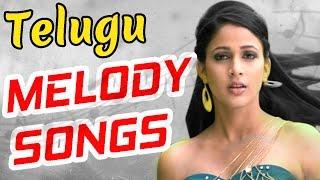 Telugu Melody Songs Vol 1 - Back 2 Back Telugu Video Songs - Jukebox