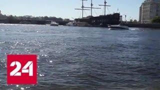 """Смотреть видео """"Погода 24"""": в Европейской России встретились зима и лето - Россия 24 онлайн"""