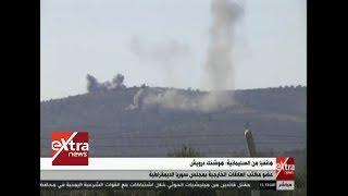 غرفة الأخبار| التلفزيون السوري: القوات الشعبية ستدخل عفرين