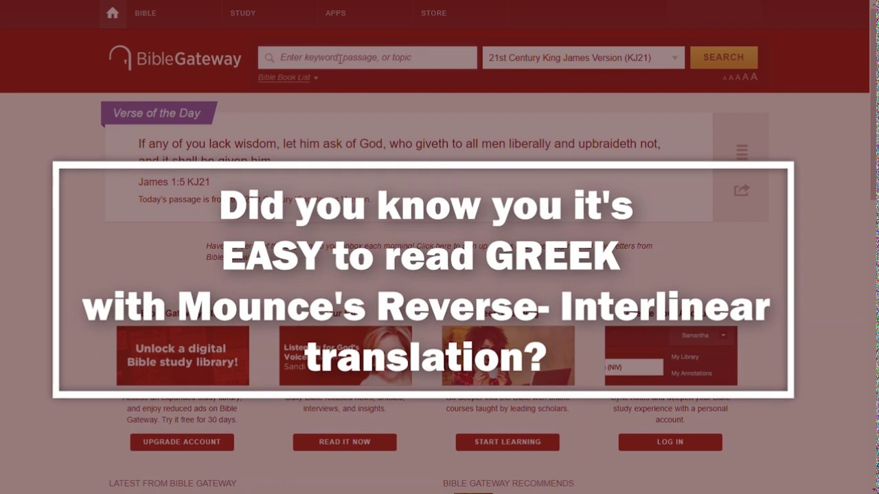 How You Can Read the New Testament in its Original Language on Bible Gateway