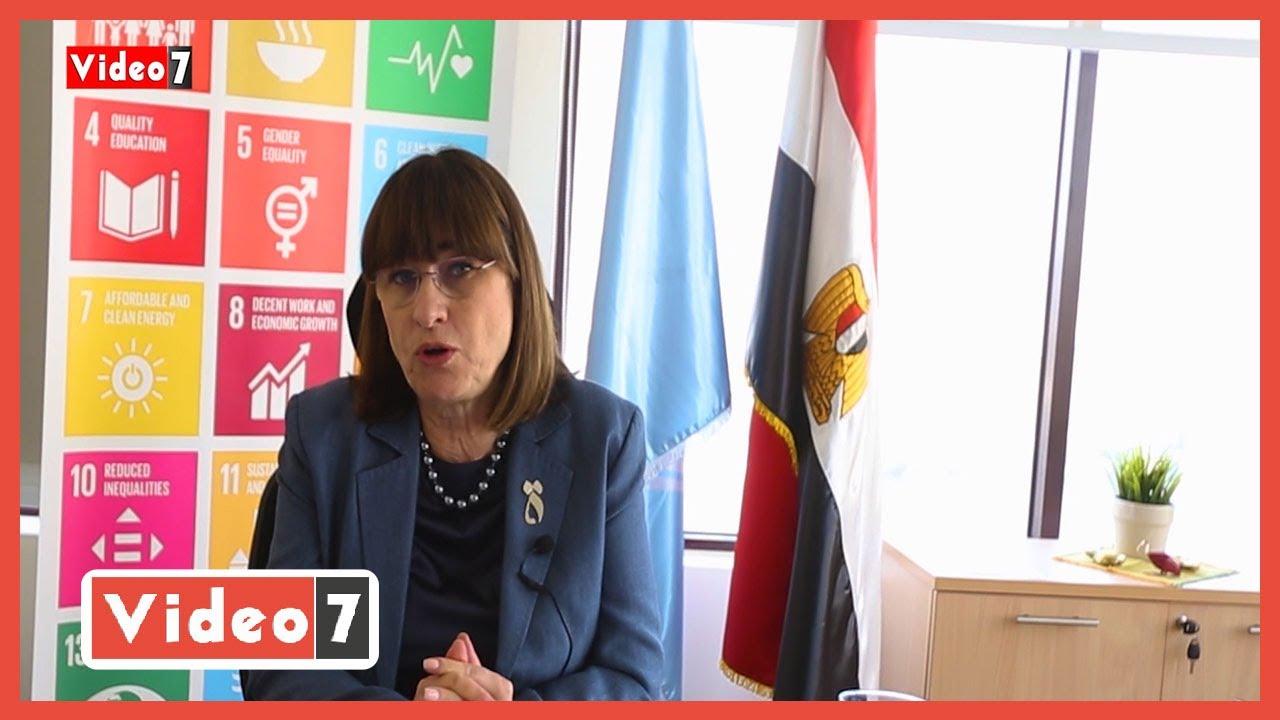 منسقة الأمم المتحدة تشيد ببرنامج الإصلاح الاقتصادى فى مصر  - 17:58-2021 / 4 / 11