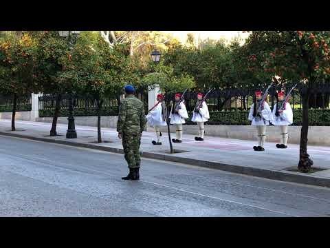 Guard Change - Athens Presidential Palace