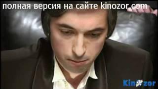 Что Где Когда Эфир 22.10.11 Первый канал - kinozor.com
