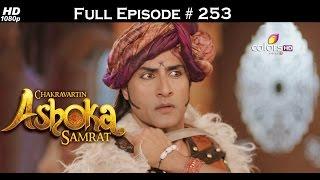 Chakravartin Ashoka Samrat - 14th January 2016 - चक्रवतीन अशोक सम्राट - Full Episode(HD)