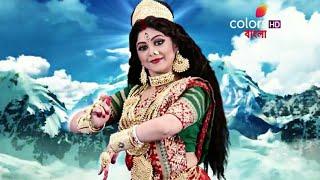 Download Hindi Video Songs - Colors Bangla MAHALAYA 2015