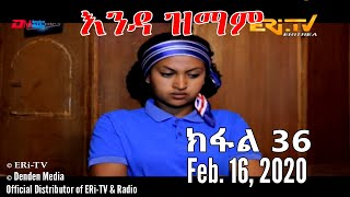 ERi-TV Series: እንዳ ዝማም - ክፋል 36 - Enda Zmam (Part 36), February 16, 2020