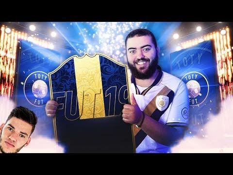 نجيب الازرق يعني نجييييبه! تفتيح بكجات فريق السنة || FIFA 19