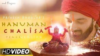 Gambar cover MOST PEACEFUL HANUMAN CHALISA on YouTube - Priyesh Dhoolab