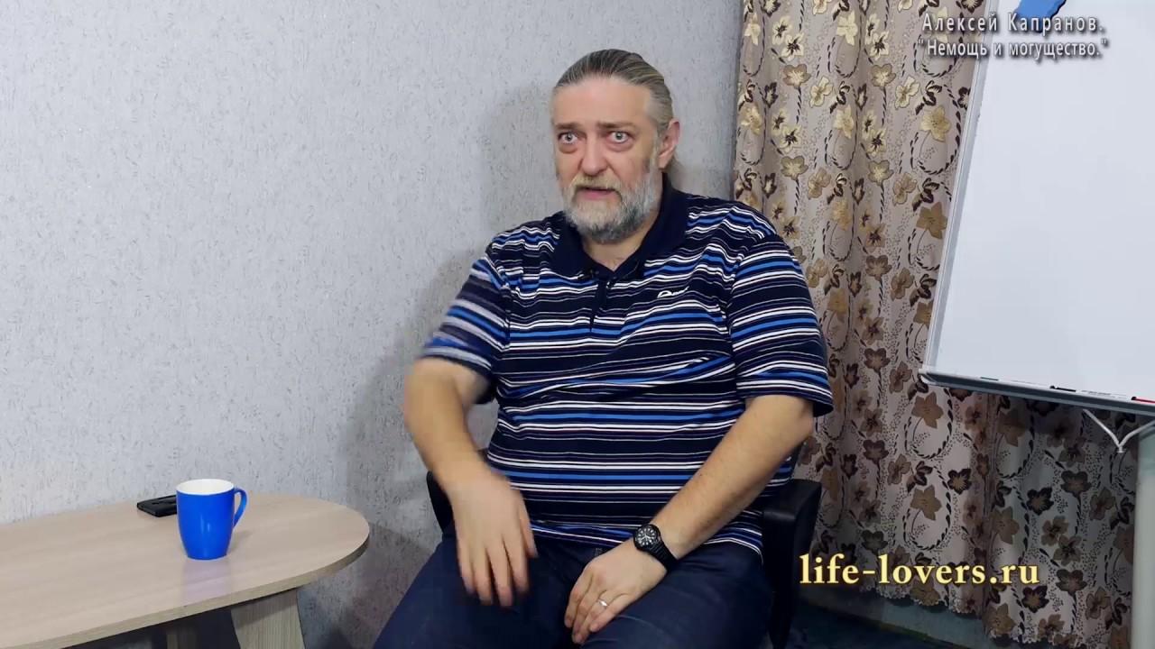Подчинение женщине видео фото 755-548