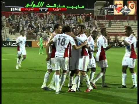 AlJazira 2 - 1 Emirates Club - Abdulla Mousa