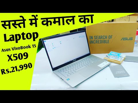 Pentium Gold/4gbRam/256gbSsd/15.6Led/Win10   Asus VivoBook 15 X509 Laptop Unboxing