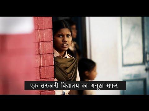 Govt. Girls Senior Secondary School, Sanganer, Jaipur(Rajasthan)
