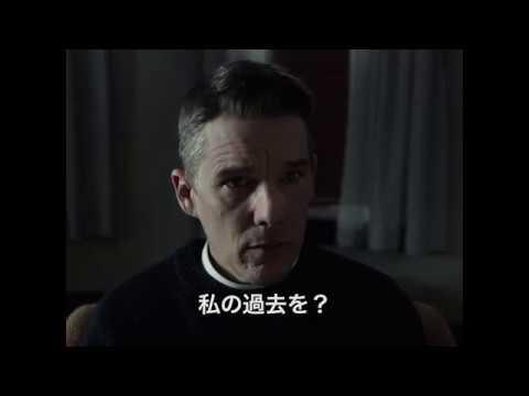 映画『魂のゆくえ』予告編