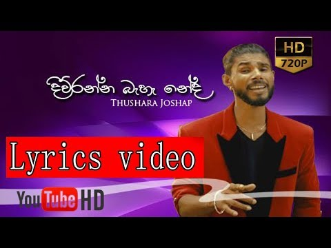diwranna-baha-neda-lyrics-video-|-thushara-joshap