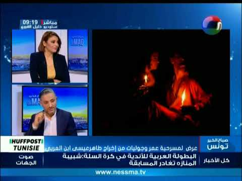 Sbeh El Khir Le Mag Du Mardi 31 Octobre 2017