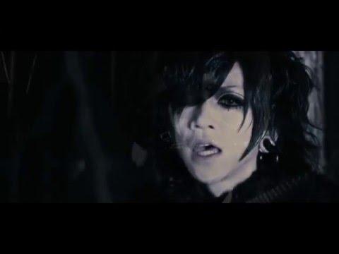 DADAROMA「ルシッド・ドリーム」MV Fullver.