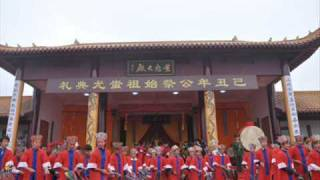 The Grand Ancestor of the Miao people - CHIYOU 蚩尤