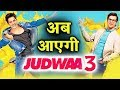 After Success Of Judwaa 2 Now Makers Announces JUDWAA 3 mp3