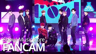 [예능연구소 4K] 골든차일드 직캠 'Cool Cool' (Golden Child FanCam) @Show!MusicCore MBC210130방송