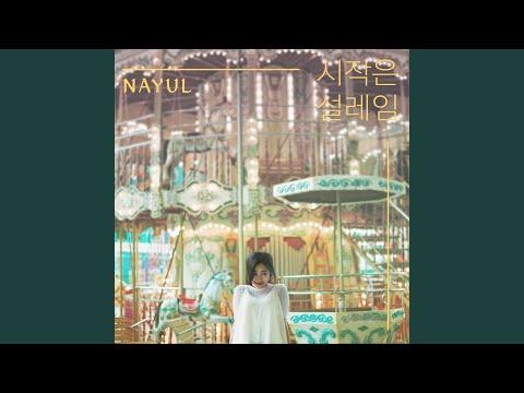 Maybe (Instrumental)