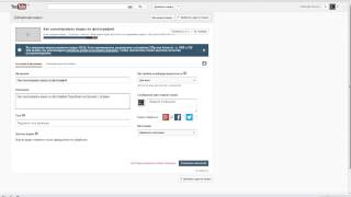 Как добавить видео на свой канал в ютубе