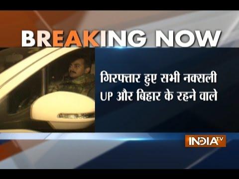UP police nabs six people including top Naxalite commander in Noida