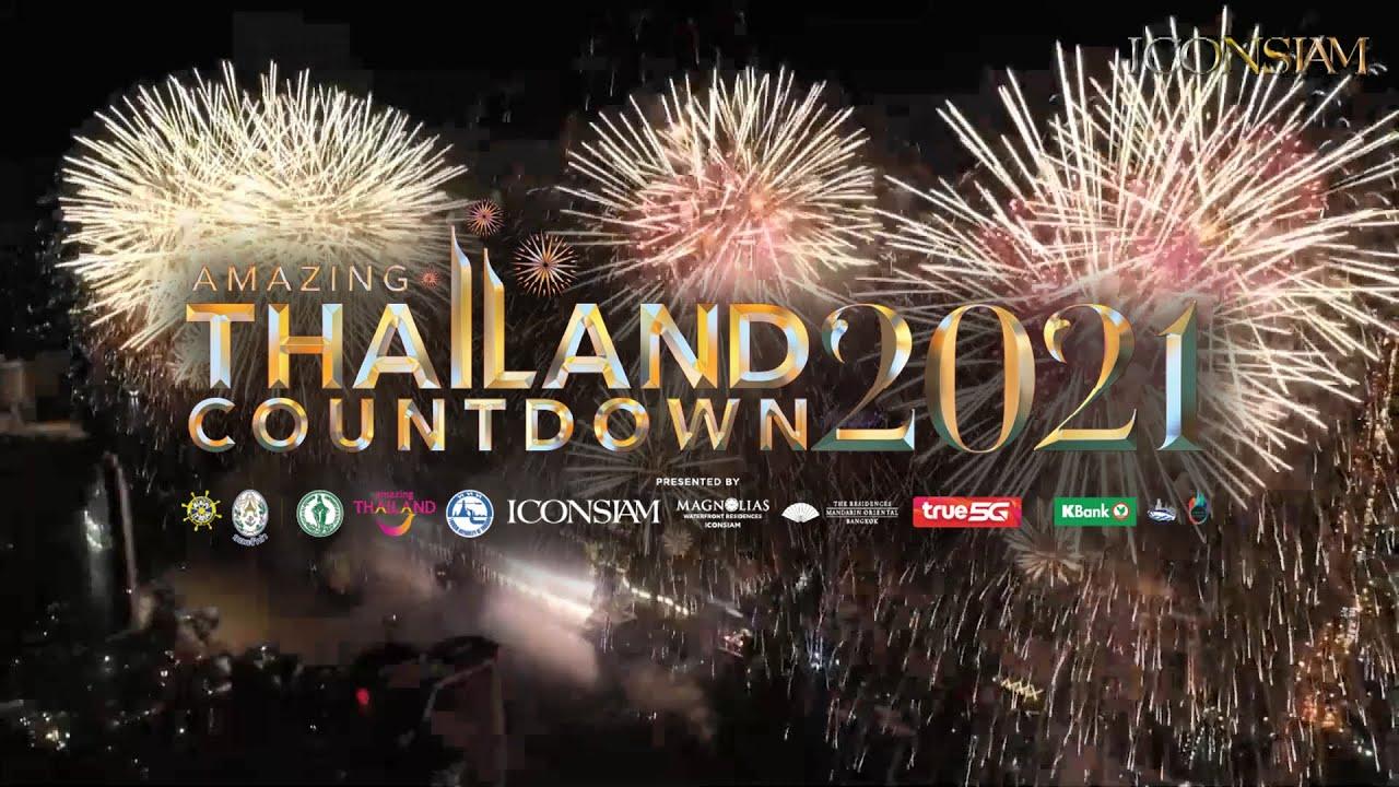 NEW YEAR FIREWORK 2021 | ICONSIAM | BANGKOK | THAILAND การแสดงพลุ 7 องก์ [ฉบับเต็ม] ที่ไอคอนสยาม