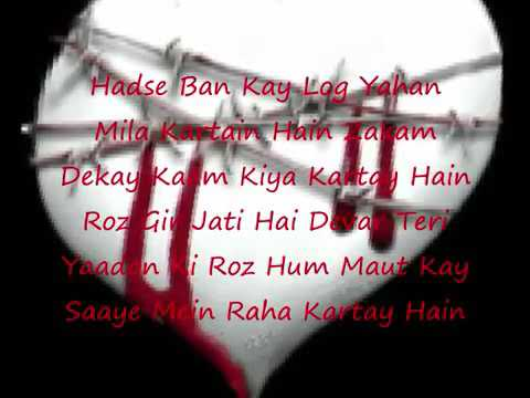 Karaoke songs hi hind(12)