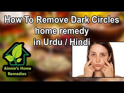 How To Remove Dark Circles [[ Aankhon ke halke khatam kren