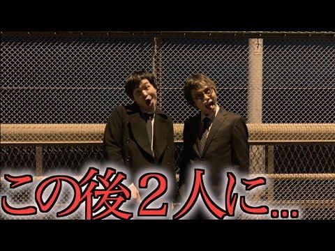 【心霊】神奈川の心霊スポット行ったらヤバい声が聞こえた