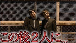 【心霊】神奈川の心霊スポット行ったらヤバい声が聞こえた thumbnail