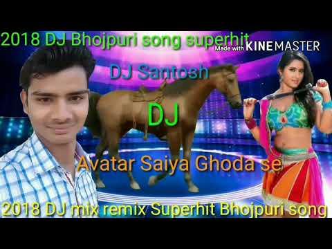 dj-mix-bhojpuri-song-avatar-a-saiya-ghoda-se-dj-santosh-bhojpuri-mix-remix-song-2018-subscribe-like