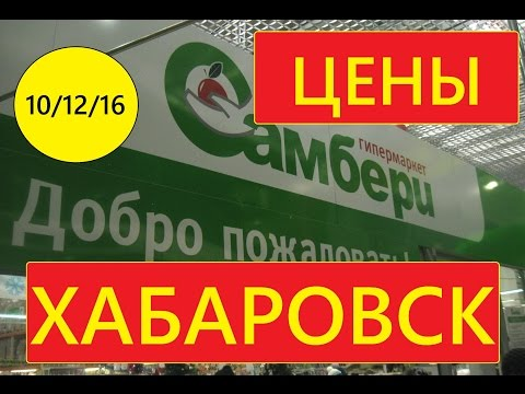 Тентекс форте цена хабаровский край