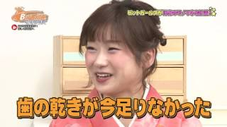 See below for English description. ○This episode was broadcast on 1/13/2017 ○2017年1月13日放送分 ◇チャンネル登録はコチラ↓ ...