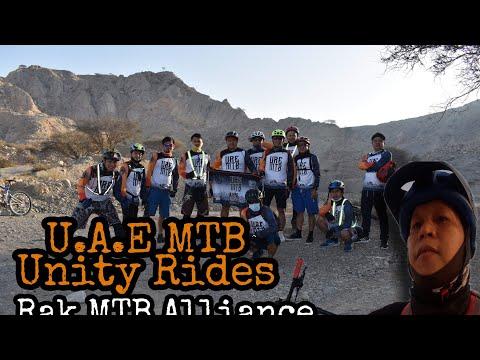 U.A.E Mtb Unity Rides..Rak Mtb Alliance...Ras Al Khaima..Sobrang init na...