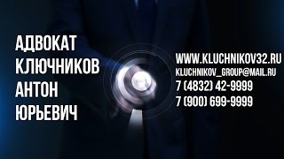 видео Как вернуть задаток по предварительному договору