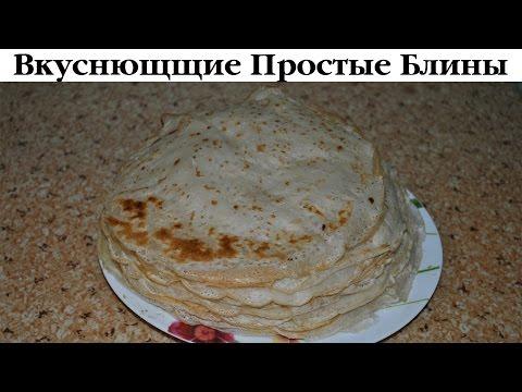 Видео Рецепт блинов фаршированных мясом с фото