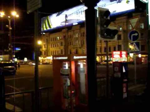 Moscow : Around Mayakovskaya at night