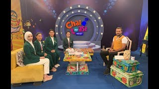 IHMD Champions on Dawn News-  Chai Toast Aur Host