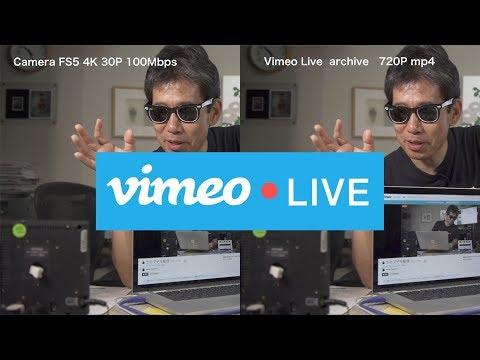 Vimeo Live,YouTube & Facebook Live 配信 遅延と画質検証 Ufer! VLOG_251