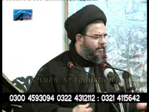 Majlis No.1 - Surah Al-Kausar - 2010/11 - Ayatollah Syed Aqeel ul Gharavi