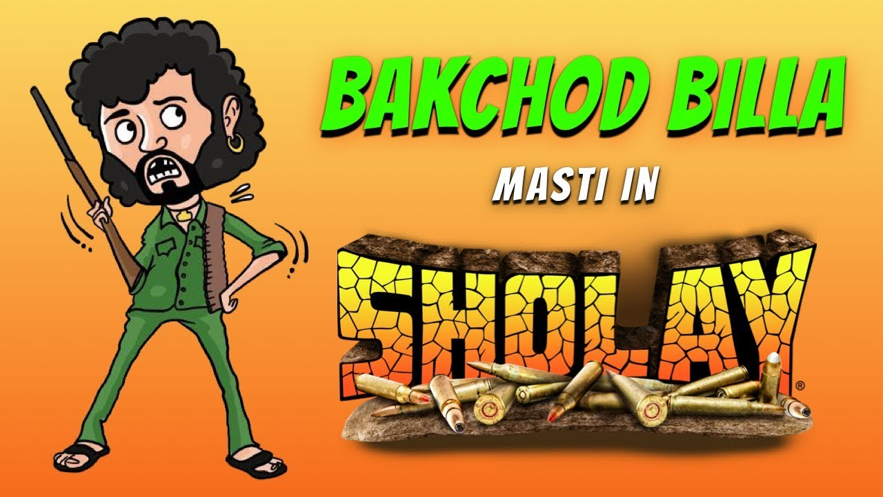 Gabbar Singh aur Bakchod Billa  गब्बर सिंह और बिल्ला / Sholay Movie Comedy Scene | Talking Tom Hindi