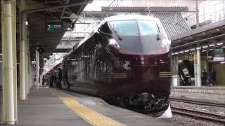 E655系 なごみ(和)  団体列車 福島駅 2018.04.17
