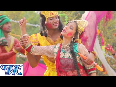 HD हे नन्द लाला - Hey Hey Nand Lala | Shahnaz Akhtar | Popular Hindi Holi Song 2015